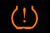 Tyre pressures low warning light